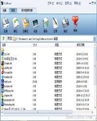 WinMount 3.4.0831 64位标准版 (Win7/2008下虚拟光驱)绿色下载