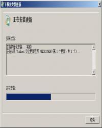 SHA-2算法补丁:Windows6.1-KB3033929-x64(64位)