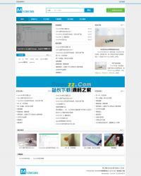 YzmCMS轻量级内容管理系统 v5.2