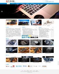 千博自适应企业网站系统 v2018 Build1207