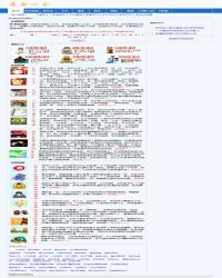 最新在线算命网站源码带后台(宝宝起名,易经风水预测,占卜八字)