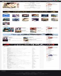 杰奇V2.2仿《不朽文学网》原创小说网站系统源码(采集+支付+VIP)
