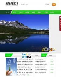 网新中英文响应式企业手机电脑一体化建站视频版 v4.7