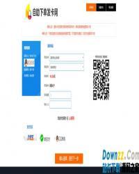 星辰个人发卡网V7.0免授权版(内置3套模板)网站源码