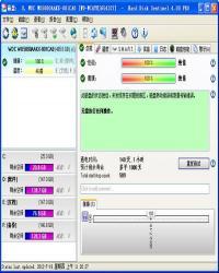 硬盘哨兵 Hard Disk Sentinel PRO v5.30 简体中文破解版