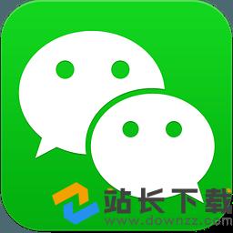 微信微粒贷iOS版官方