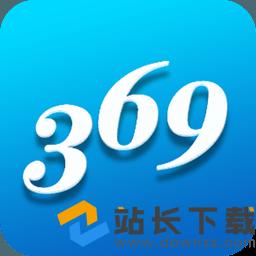 369出行iOS版