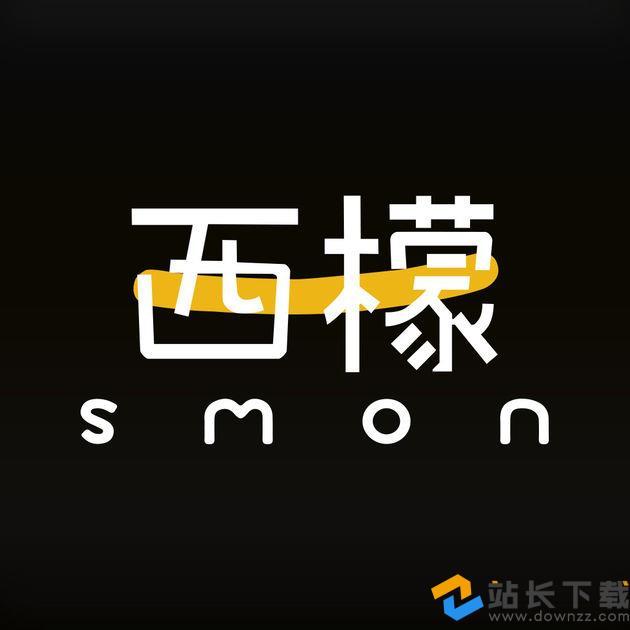 西檬之家ios版