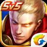 王者荣耀五军之战版iOS