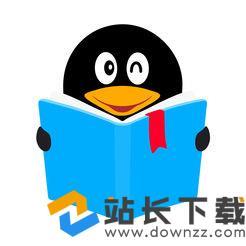 QQ阅读IOS手机版