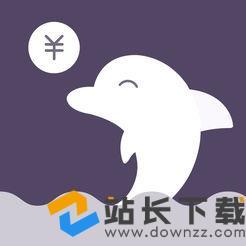 海豚记账本ios版