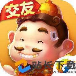 欢乐斗地主腾讯官方版iOS