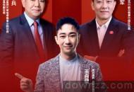 联想刘军联合京东副总裁闫小兵直播带货 销售额突破1亿元