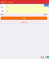 微小豆朋友圈分享赚钱系统(微信文章转发)带分销功能源码